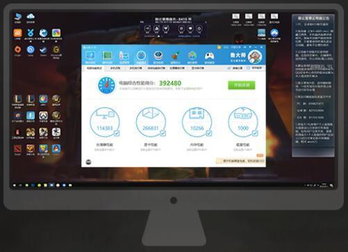云电脑MAC版本.jpg