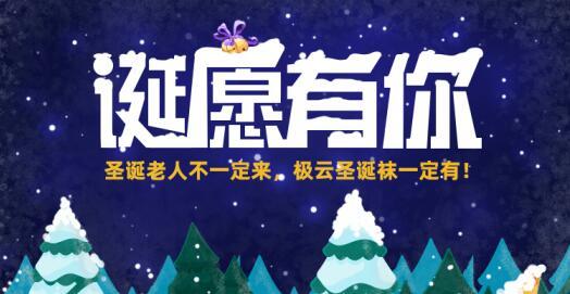 圣诞活动.jpg